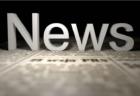 7月30日(木)奇策?いや才能…超大型DFながらFW起用されアビスパ福岡の執念ドロー演出した20歳の三國ケネディエブスが面白い!ほか