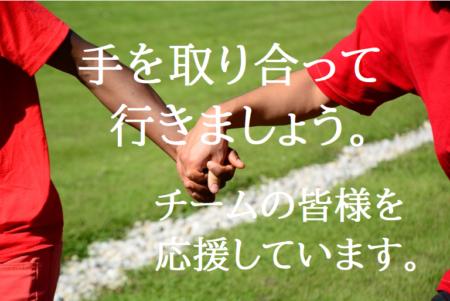 スポーツ庁による支援内容ご紹介 スポーツイベント再開支援、子どもの運動不足解消のための運動機会創出プランなど