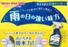 6月26日(金)ジダン監督久保選手を賞賛,横浜仲川が全国の高校生にオンラインでエールほか