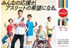 6月17日(水)レッズ、「横断幕掲出禁止」の反対表明、DAZNが観戦アイデア募集 ほか