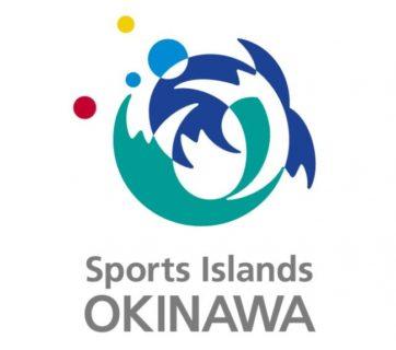 【スポーツチーム関係者の皆さんに朗報!】沖縄で開催されるスポーツイベント等を県が積極的に支援しています【イベントやろうぜ!】