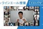 6月9日(火)全国44高体連が「代替大会」検討中、Jリーグ再開初戦カード決定 ほか