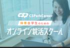 【2022年卒】就職活動準備について相談したい人は「OB・OG」「キャリアセンターの職員」が66.5%で最多!