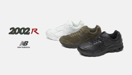 ニューバランス「2002R」にトーナルカラー3色 新作登場