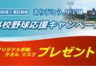 2月15日(月)Jリーグの統一フォントユニが間に合わない2つの理由、東日本は地震でスポーツイベント中止相次ぐ ほか