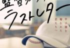 """3月25日(木)J2長崎の新スタジアム建設が本格始動 街づくりと一体、民間企業が目指す""""世界観""""ほか"""