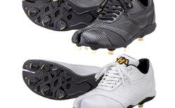 【野球業界初】足指に無駄なストレスがかかりにくい!『足袋型野球スパイク』2月~販売開始!