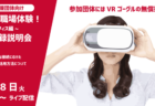 5月18日(火)広島3選手コロナ陽性、チーム強化×ビジネス支援「札幌モデル」ほか