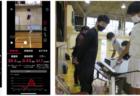 9月13日(月)長友、50を背負って古巣FC東京へ WEリーグ開幕 三重国体参加予定だった高校生にスポーツ庁が証明書発行 ほか