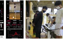 動作解析AIアプリ「Sportip Pro(スポーティップ プロ)」の活用でサッカー部のパフォーマンス向上が実現!