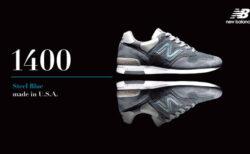 """ニューバランス「M1400」にオリジナルカラー""""スティールブルー""""が再登場!10/2~限定発売中!"""